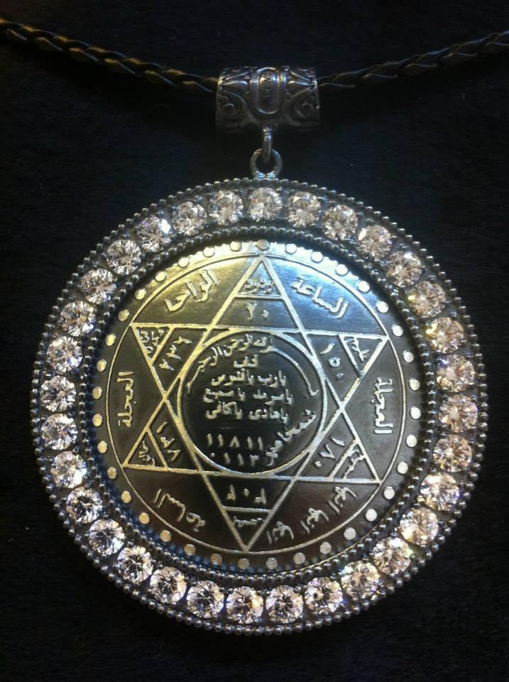 Tılsımlı Swarovski Hz Süleyman Mührü Madalyonu