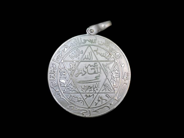 Tılsımlı Davut ve Süleyman Mührü- İnanılmaz Etkili-gümüş tılsımlı takılar