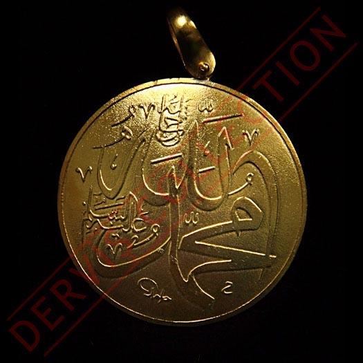 Allah Muhammed Madlyonu
