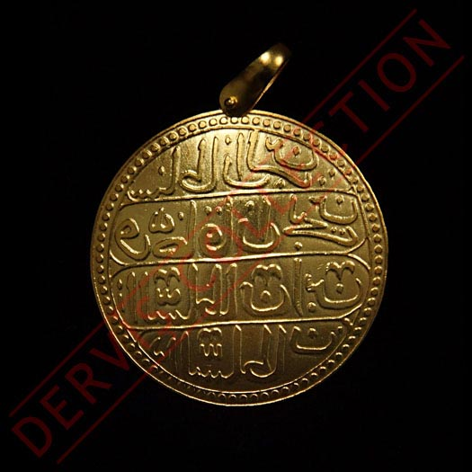 Tılsım-ı Muhabbet Madalyonu