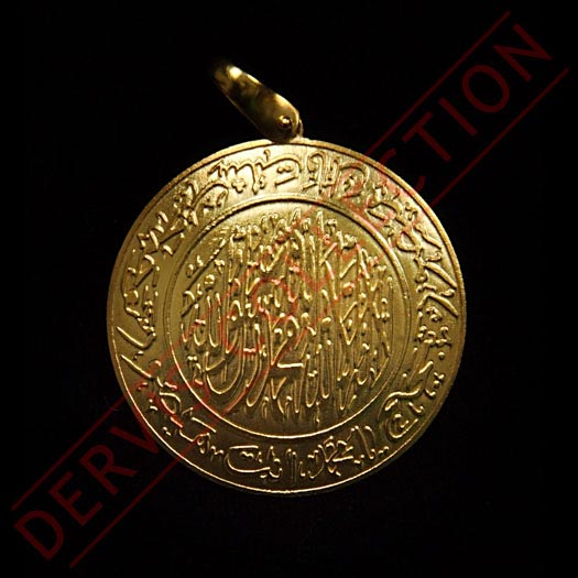 Tılsım-ı Tevhid Madalyonu