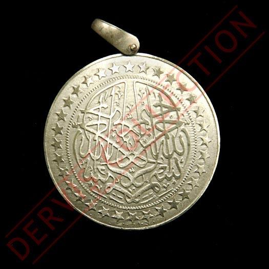 Şan Ve Şöhret Madalyonu